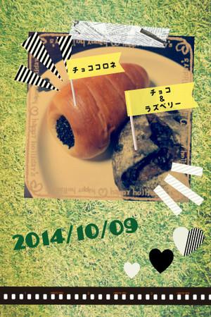 Camerancollage2014_10_09_163400
