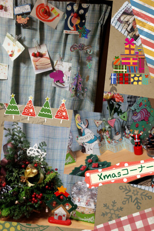 Camerancollage2014_12_11_210415