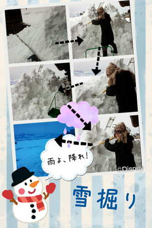 Camerancollage2014_12_20_232404