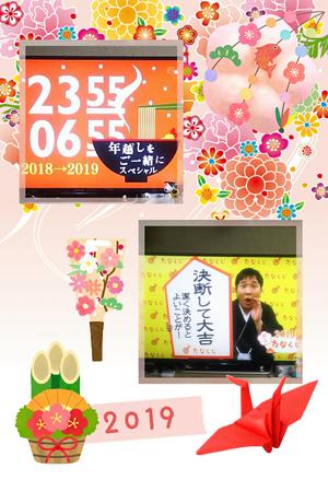 Share_2019_01_01_004017