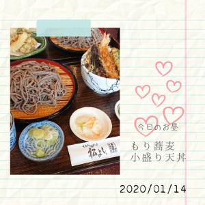 Share_2020_01_15_000355