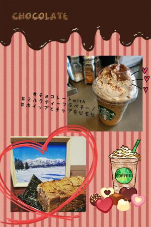 Share_2020_02_14_204819