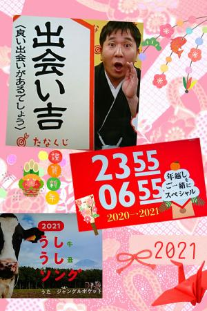 Share_2021_01_04_100201